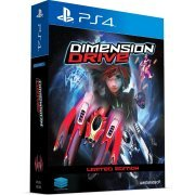Dimension Drive [Limited Edition]  Play-Asia.com exclusive (Asia)