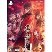 Kurenai no Homura Sanada Ninpou Chou [Limited Edition] (Japan)
