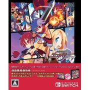 Makai Senki Disgaea Refine [Limited Edition] (Japan)