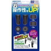 FPS Action Assist Set 4 for PS DualShock 4 (CUH-ZCT2J) (Japan)