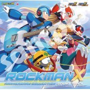 Rockman X Anniversary Collection Soundtrack (Japan)