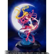 Figuarts Zero chouette Bishoujo Senshi Sailor Moon: Sailor Moon -Moon Crystal Power, Make Up- (Japan)