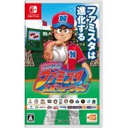 Pro Yakyuu Famista Evolution (Japan)