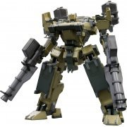 Armored Core V.I. Series 1/72 Scale Model Kit: GA GAN01 Sunshine L (Re-run) (Japan)