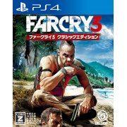 Far Cry 3 [Classic Edition] (Japan)