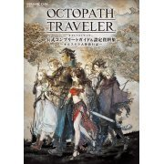 Octopath Traveler Official Complete Guide And Setting Materials Collection - Olstera Continent Travel Book (Japan)