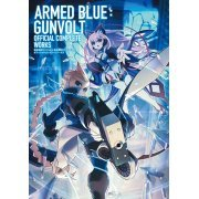 Armed Blue: Gunvolt Official Complete Works (Japan)