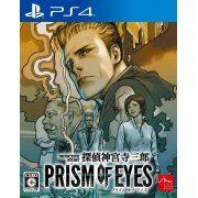 Jake Hunter Detective Story: Prism of Eyes (Japan)