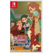 Layton's Mystery Journey: Katrielle to Daifugou no Inbou DX (Japan)
