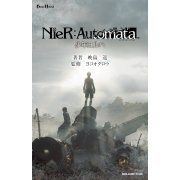 NieR: Automata Novel - Shōnen YoRHa (Japan)