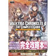 Valkyria Chronicles 4 The Complete Guide (Japan)