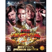 Fire Pro Wrestling World Premium Edition [Limited Edition] (Japan)