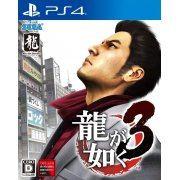 Ryu ga Gotoku 3 Remaster (Japan)