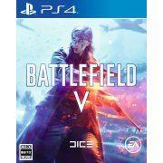Battlefield V (Japan)