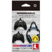 Multi hanger Set for Game Controller/headphone/Portable Game Machine/Various Equipment (4 sets) (Japan)
