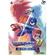 RockMan 11 Collector's Package [Limited Edition] (Japan)