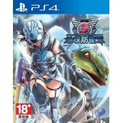 Earth Defense Force 5 (Multi-Language) (Asia)