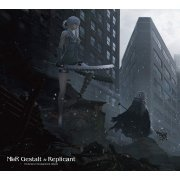 NieR Gestalt & Replicant Orchestral Arrangement Album (Japan)