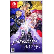 Fire Emblem: Three Houses (Japan)