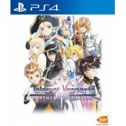 Tales of Vesperia [Definitive Edition] (English Subs) (Asia)
