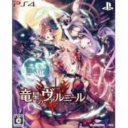 Varnir of the Dragon Star: Ecdysis of the Dragon [Limited Edition] (Japan)