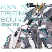 RXN - Raijin - Original Soundtrack (Japan)