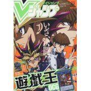 V-Jump [August 2018] (Japan)
