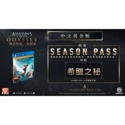 Assassin's Creed Odyssey [Gold Edition] (English & Chinese Subs) (Asia)