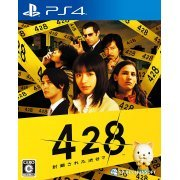 428: Shibuya Scramble (Japan)