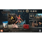 Assassin's Creed Odyssey [Medusa Edition] (English & Chinese Subs) (Asia)