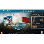 Assassin's Creed Odyssey [Omega Edition] (English & Chinese Subs) (Asia)