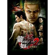 Yakuza Kiwami 2 (English Subs) (Asia)