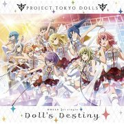 Project Tokyo Dolls 1st single: Doll's Destiny (Japan)