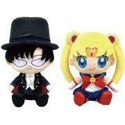 Sailor Moon Nuimas Plush Pair Set: Sailor Moon & Tuxedo Mask (Re-run) (Japan)