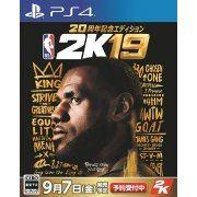 NBA 2K19 [20th Anniversary Edition] (Limited Edition) (Japan)