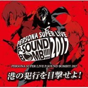 Persona Super Live P-Sound Bomb!!!! 2017 - Witness the Harbor's Crime! (Japan)