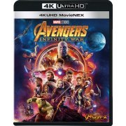 Avengers: Infinity War 4K UHD MovieNEX [4K Ultra HD + 3DBlu-ray + Blu-ray] (Japan)