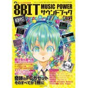 8Bit Music Power Sound Book (Japan)