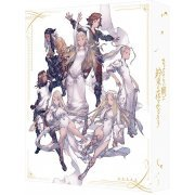 Maquia: When The Promised Flower Blooms - Blu-ray [Limited Edition] (Japan)