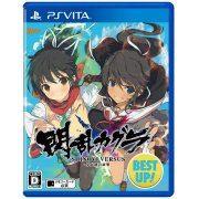 Senran Kagura Shinovi Versus: Shoujotachi no Shoumei (Best Up!) (Japan)