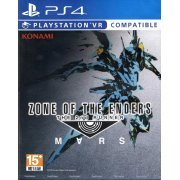 Zone of the Enders: The 2nd Runner MARS (Asia)
