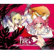 Fate/Extra CCC Original Soundtrack [Reissue] (Japan)