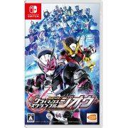Kamen Rider: Climax Scramble Zi-O (Japan)