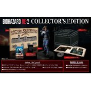 BioHazard RE:2 [Collector's Edition] (Japan)