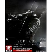 Sekiro: Shadows Die Twice (Multi-Language) (Asia)