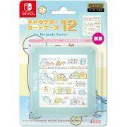 Sumikko Gurashi Card Case 12 for Nintendo Switch (Lizard and Mom) (Japan)