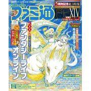 Weekly Famitsu September 13, 2018 (1552) (Japan)