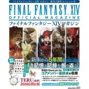 Final Fantasy XIV - Official Magazine 5th Anniversary Special Issue (Japan)