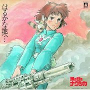 Nausicaä Of The Valley Of The Wind Soundtrack - To The Distant Land (Japan)