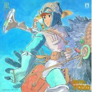 Nausicaa Of The Valley Of The Wind Symphony - Legend Of The Wind (Japan)
